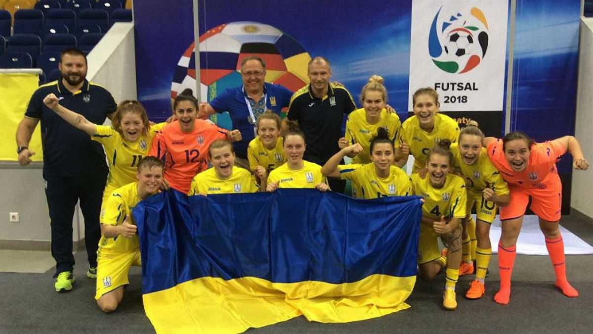 Жіноча збірна України перемогла Росію та вийшла у півфінал студентського чемпіонату світу з футзалу