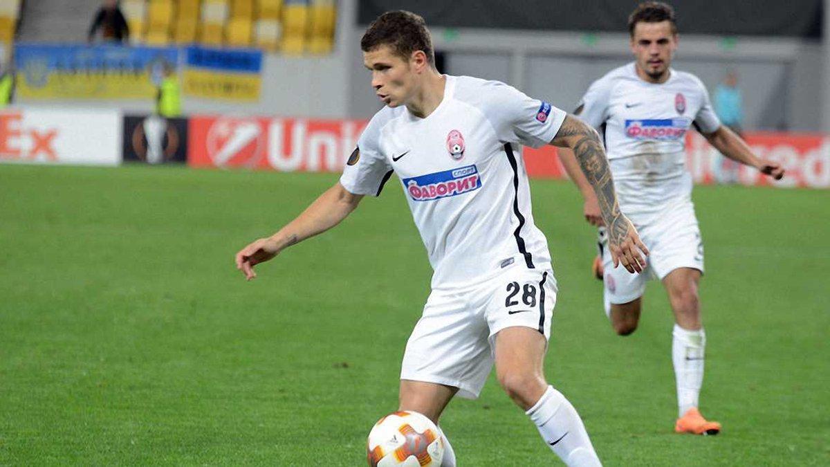 Громов может помочь Заре в ответном матче против Лейпцига