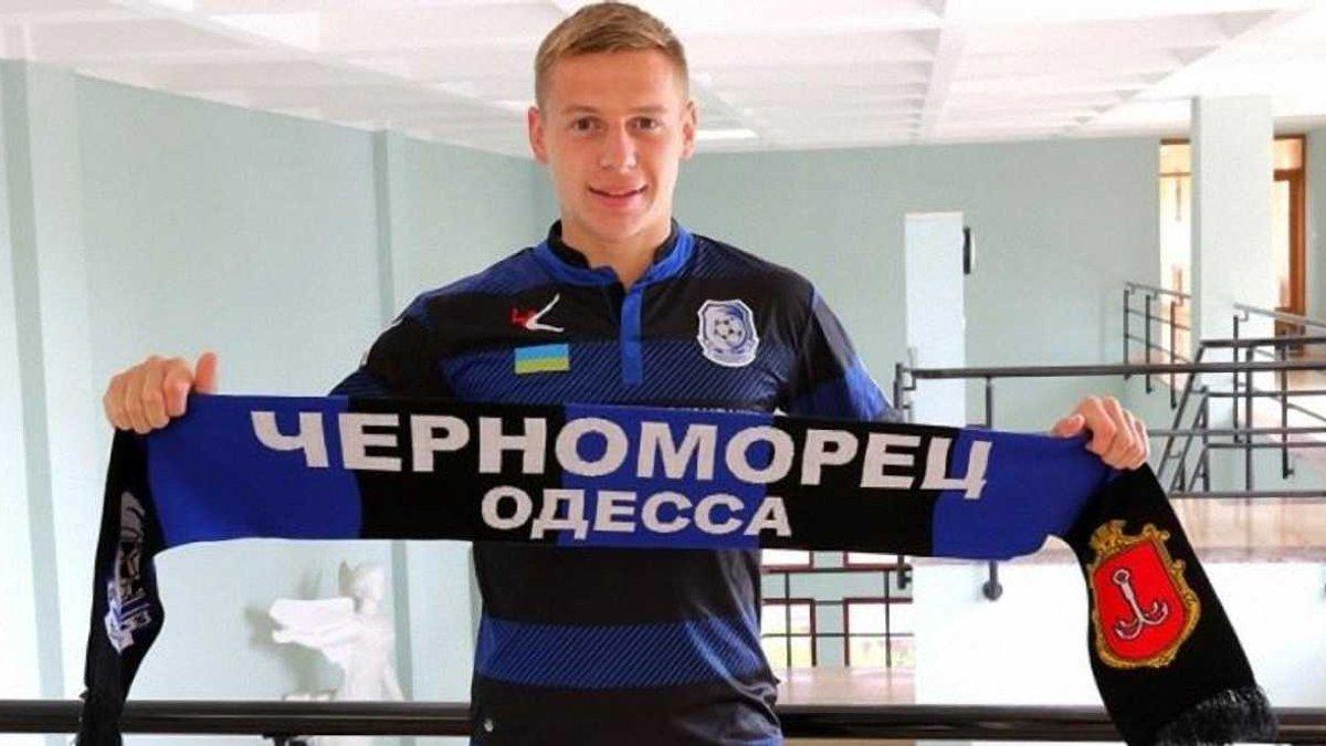 Глеб Грачев: Играли на победу в матче с Динамо