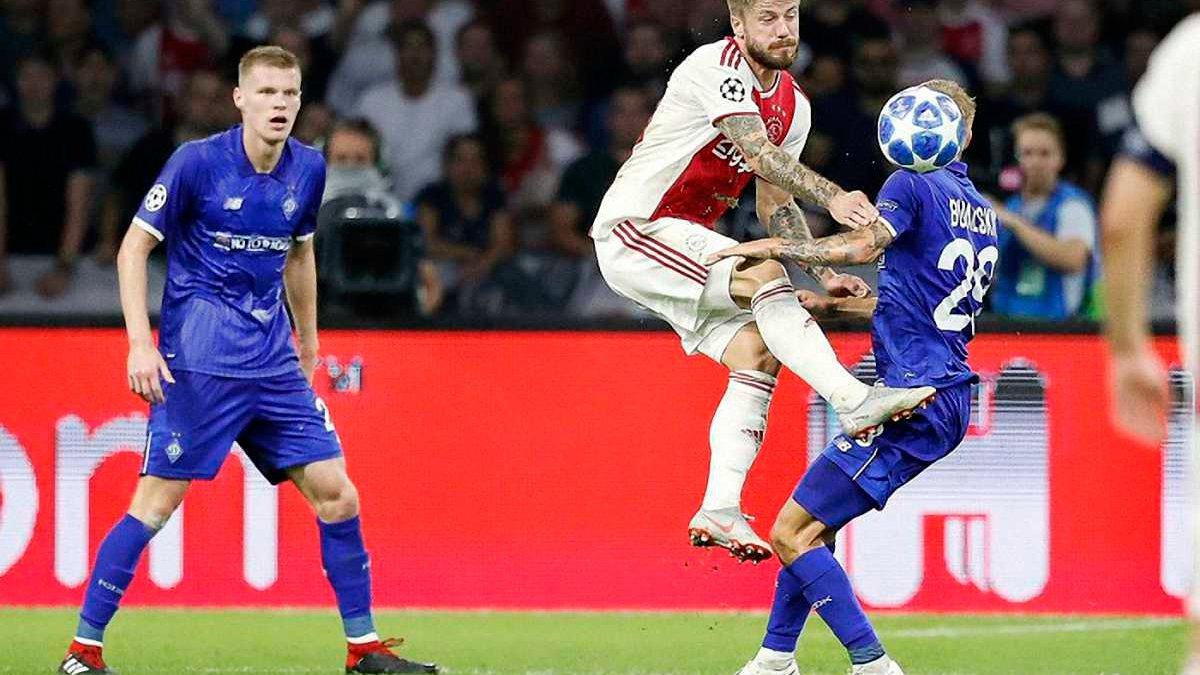 Динамо – Аякс: стало відомо, скільки вболівальників очікується на матчі