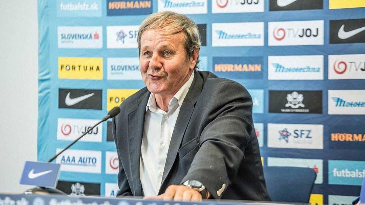 Збірна Словаччини оголосила склад на матч з Україною