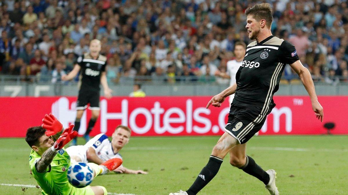 Главные новости футбола 28 августа: Динамо вылетело из Лиги чемпионов, Ярмоленко дебютировал в основе Вест Хэма