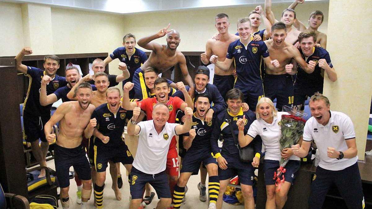 Жеребьевка 3 раунда Кубка Украины: прямая трансляция