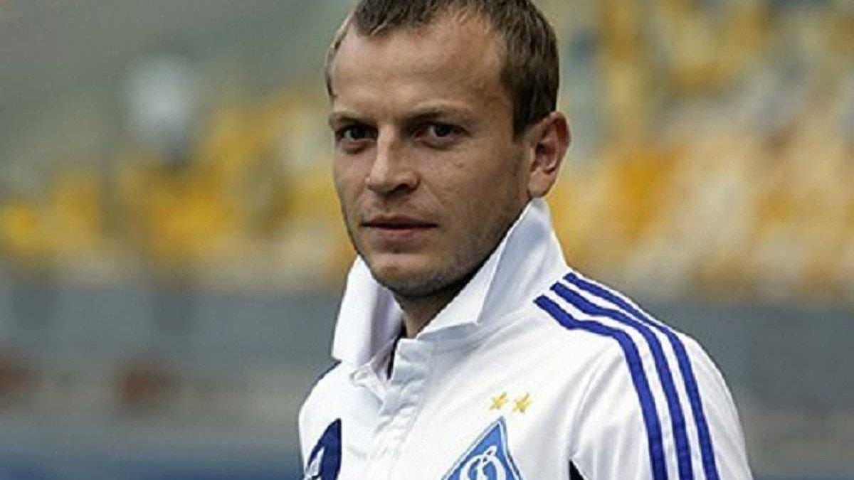 Гусев стал тренером Динамо U-21