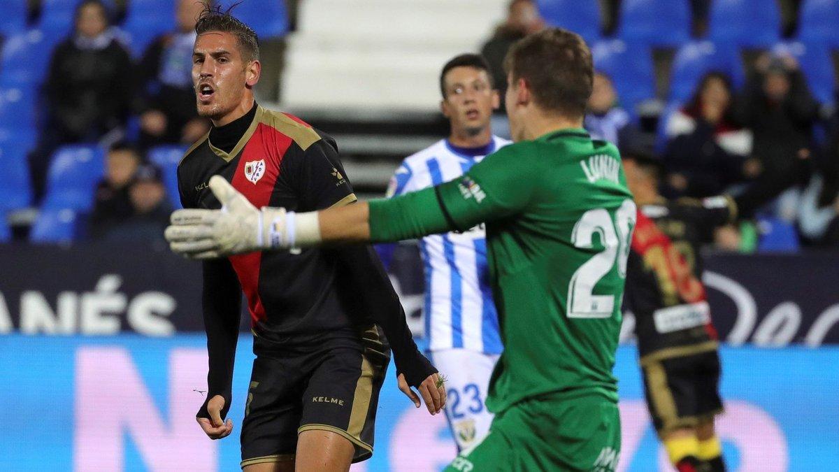 Лунин дебютировал за Леганес: худшая оценка в матче и 2 пропущенных гола после трех ударов в створ