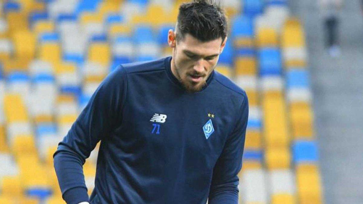 Астана – Динамо: Бойко розповів про свій психологічний стан після помилок у минулих матчах