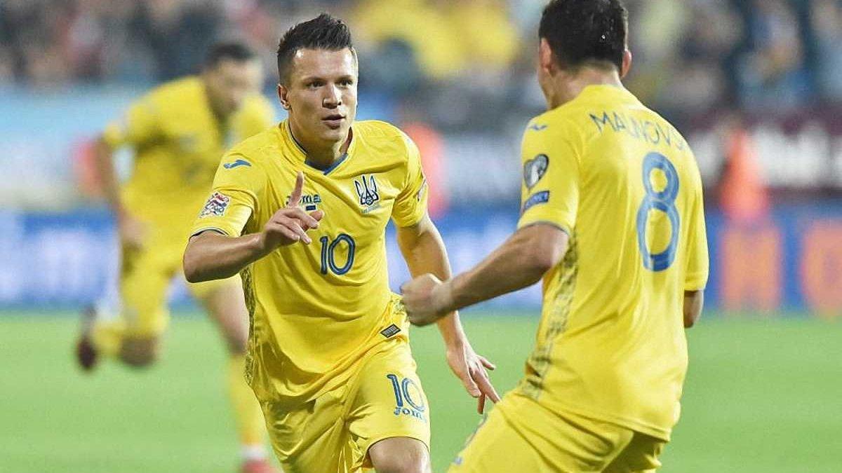 Збірна України дізналася суперників у кваліфікації до Євро-2020