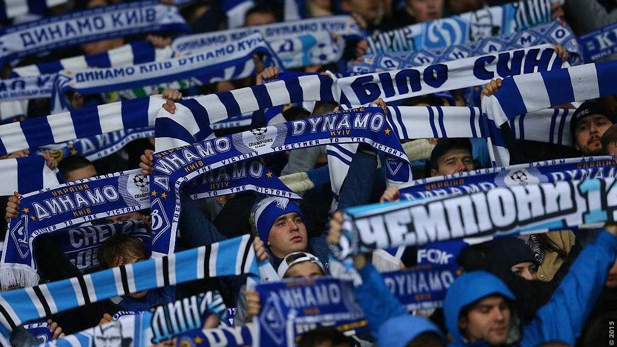 Динамо – лидер первой части УПЛ-2018/19 по средней посещаемости домашних матчей, Карпаты – в топ-5