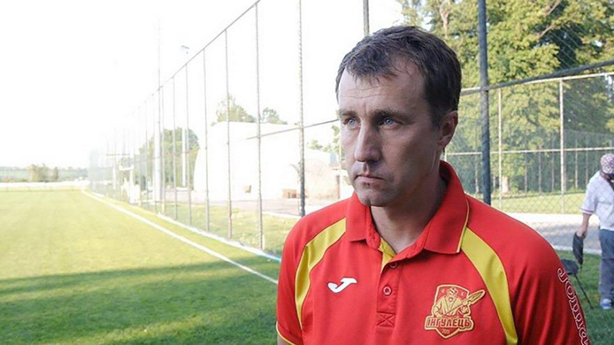 Лавриненко: Інгулець має хороші шанси вийти до фіналу Кубка України