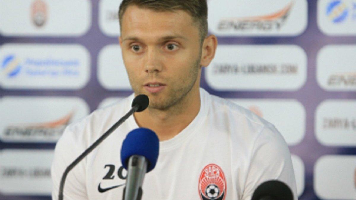 """Шахтар – Зоря: Караваєв повернувся до тренувань та зможе зіграти проти """"гірників"""""""