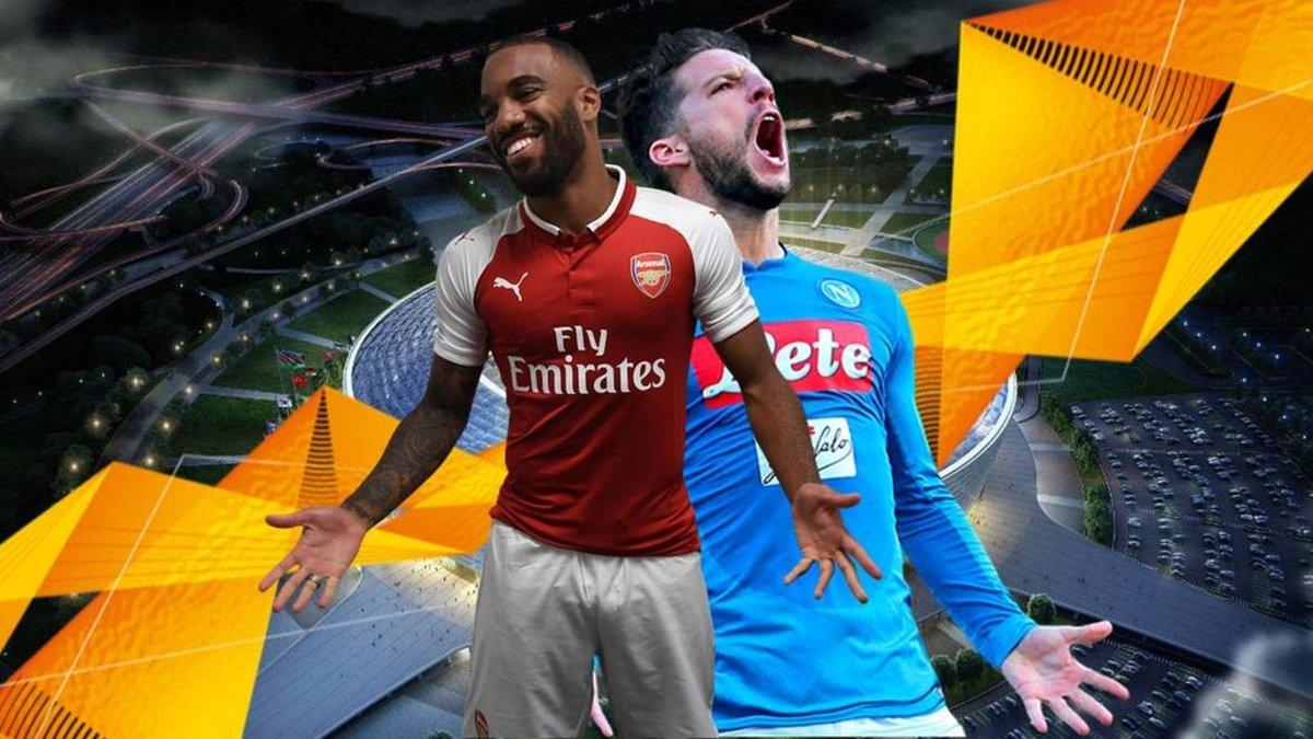 Арсенал – Наполі: онлайн-трансляція матчу 1/4 фіналу Ліги Європи