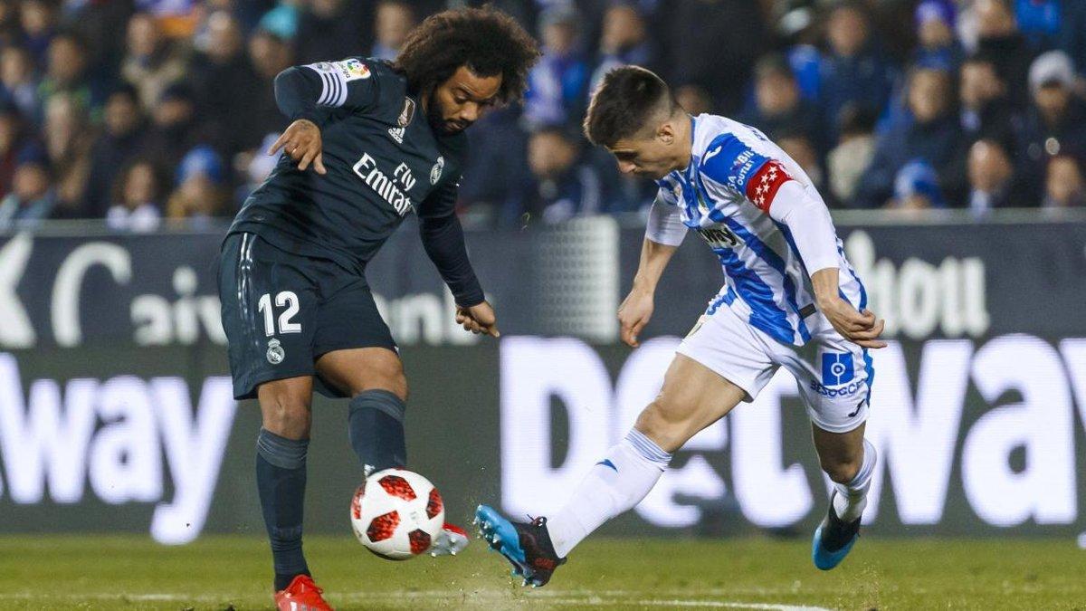 Леганес – Реал Мадрид: онлайн-трансляция матча Примеры