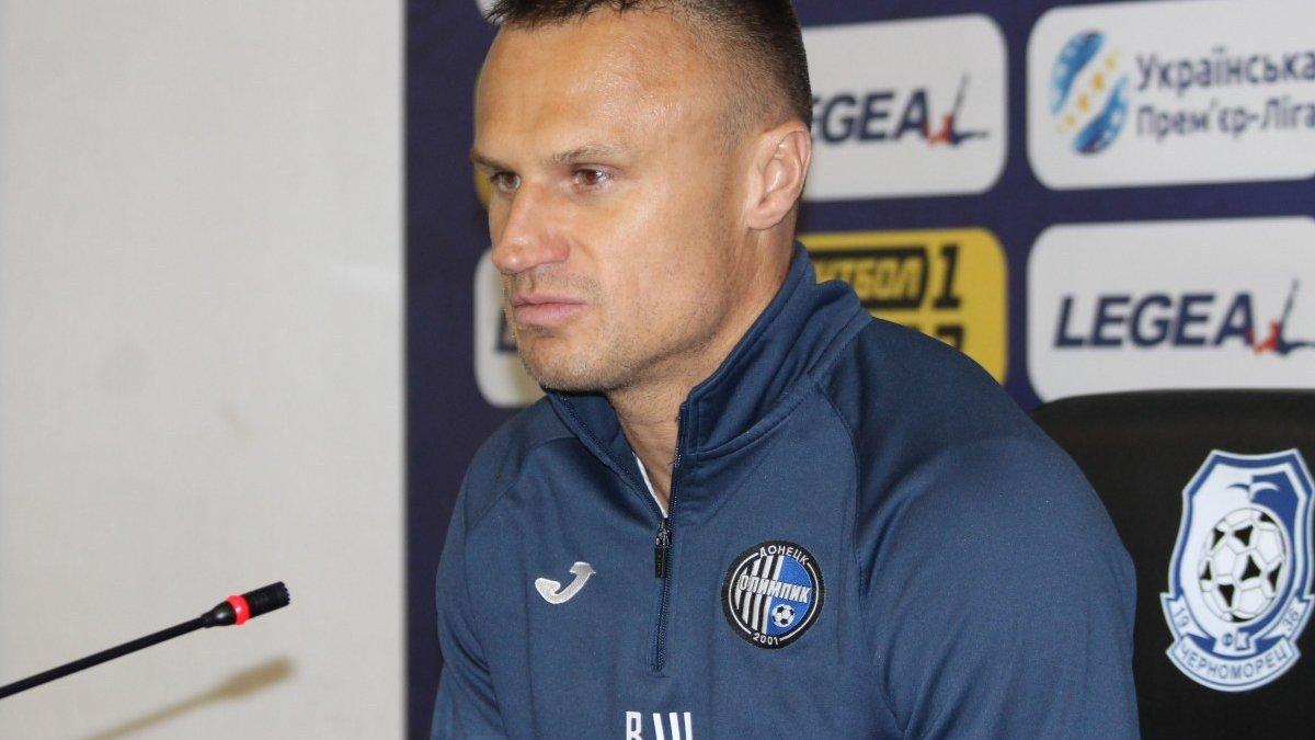 Шевчук покинув Олімпік, – журналіст