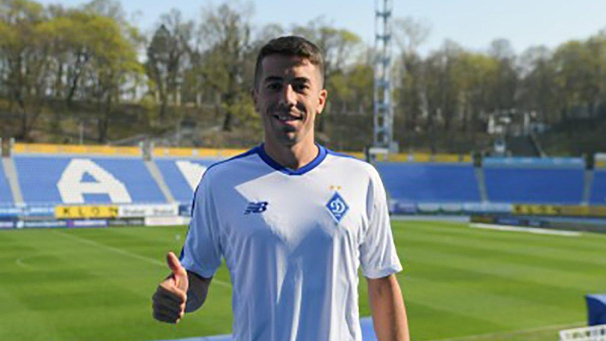 Де Пена дебютировал в составе Динамо