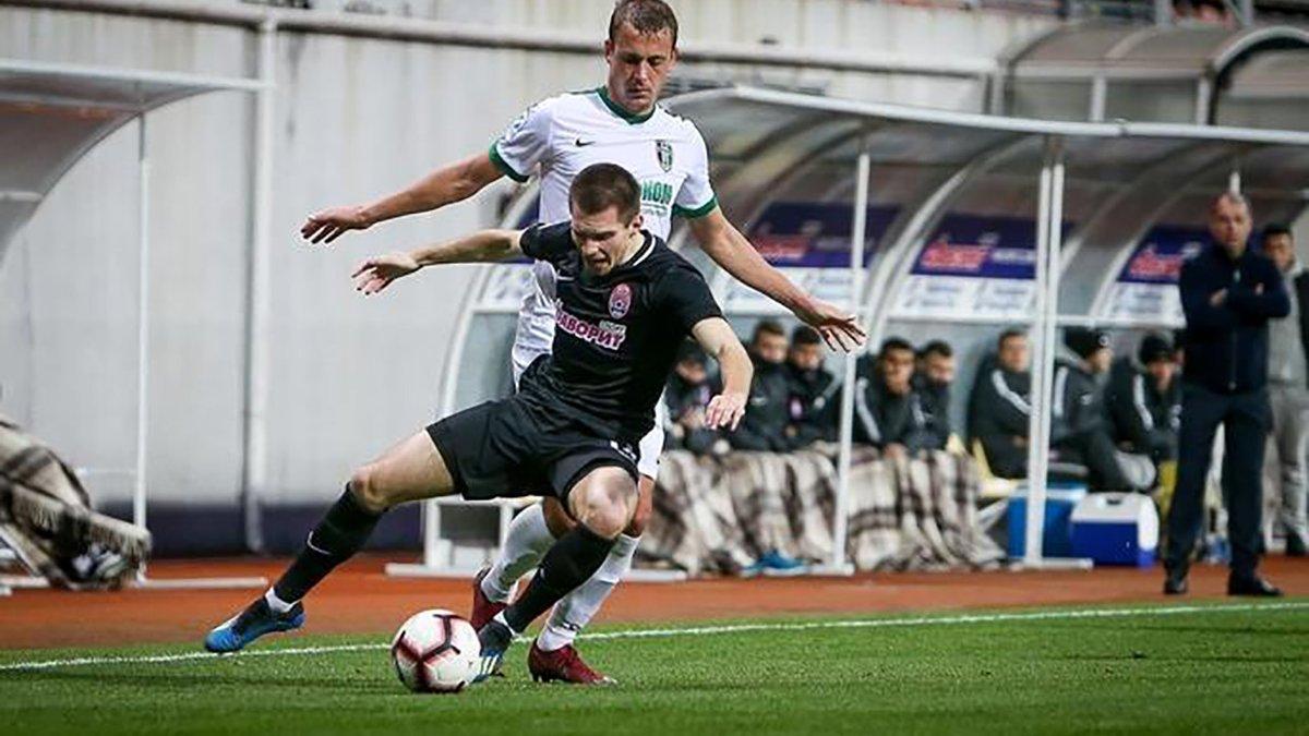 Олександрія – Зоря – 0:2 – відео голів та огляд матчу