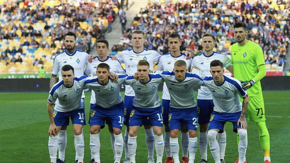 Динамо планирует сыграть в новой форме уже в конце сезона 2018/19