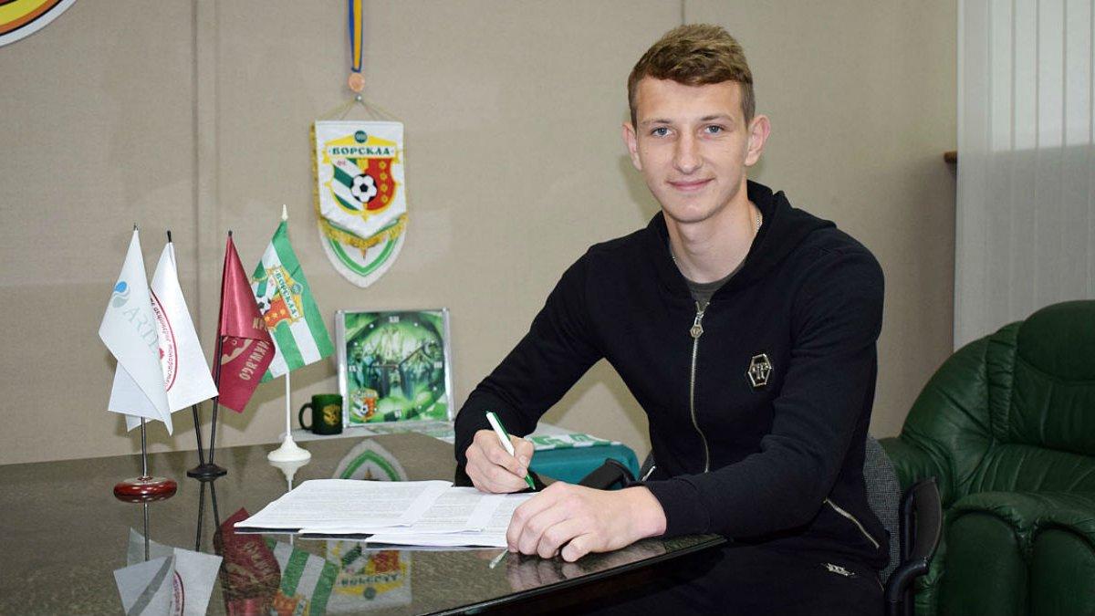 Ворскла продлила контракт с голкипером сборной Украины U-20