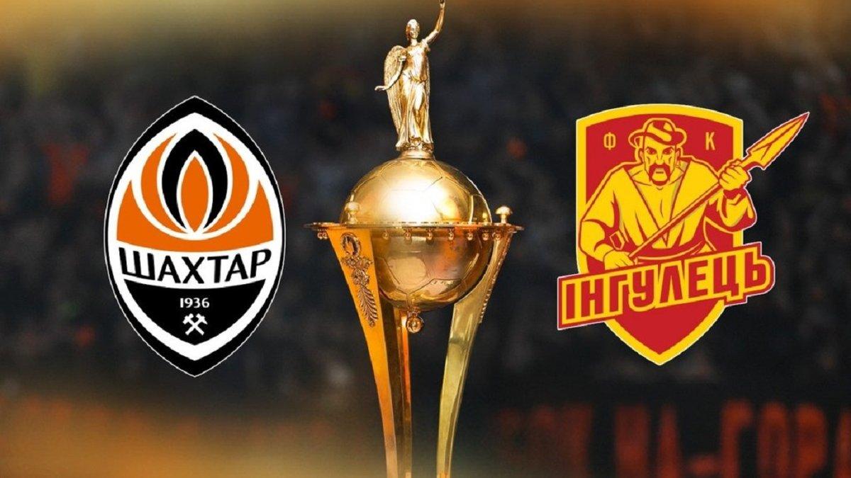 Шахтер – Ингулец: онлайн-трансляция финала Кубка Украины – как это было