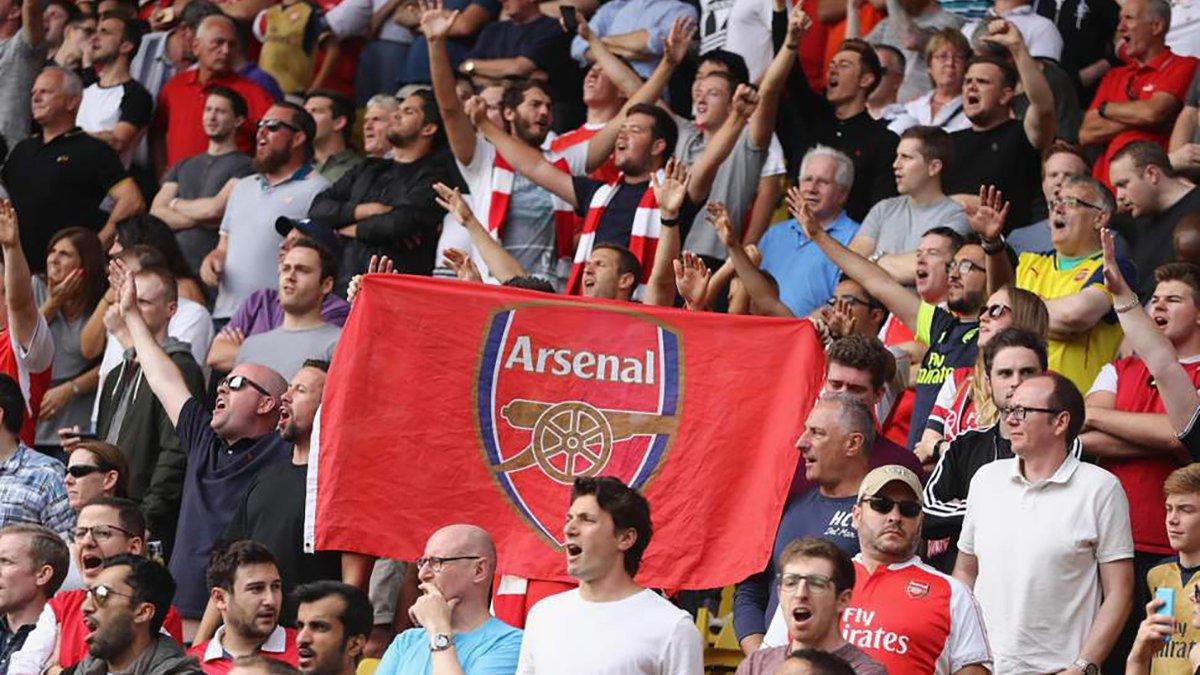 Фанати Арсенала створили петицію з вимогою перенести фінал Ліги Європи на Уемблі