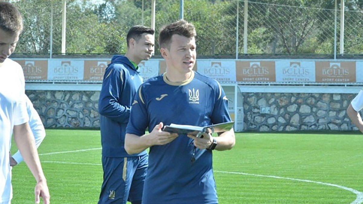 Ротань объявил заявку сборной Украины U-21 на турнир памяти Лобановского