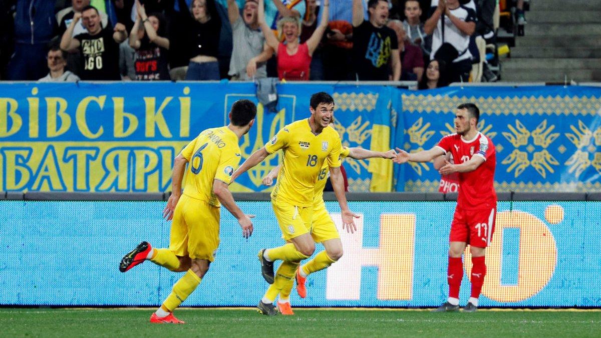 Україна знищила Сербію, Яремчук забив дебютний гол за збірну – рік тому пройшов легендарний матч на Арені Львів