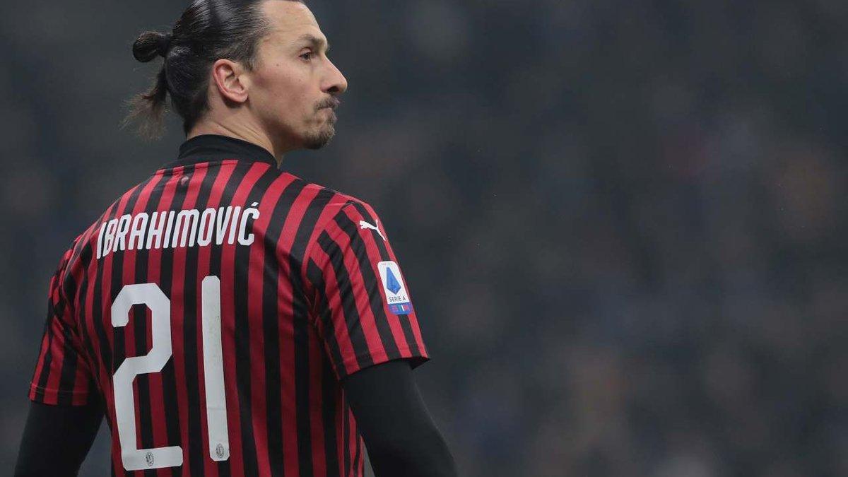 Ибрагимович резко ответил, останется ли в Милане