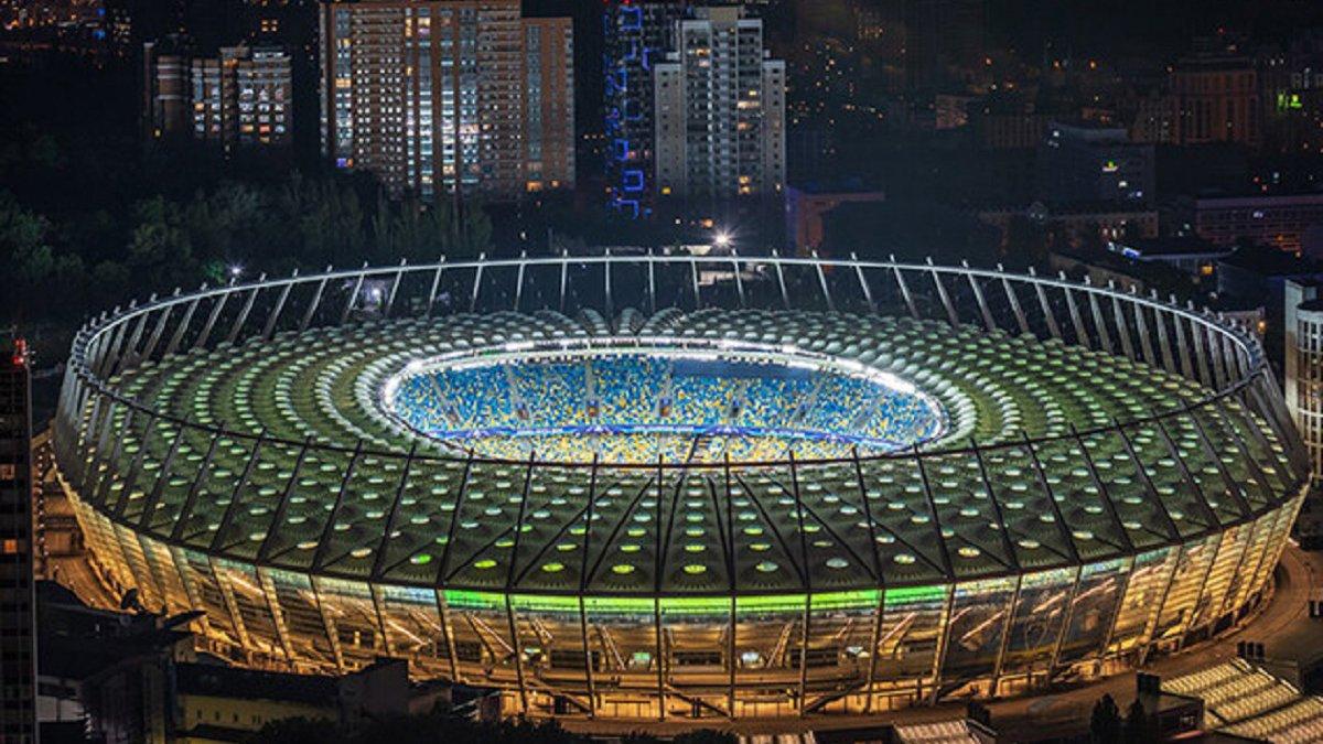 УАФ впроваджує категорії для стадіонів