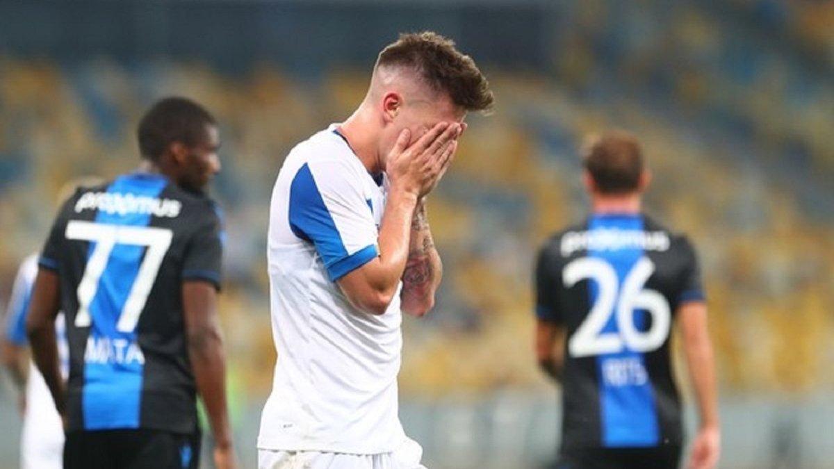 Динамо оприлюднило своїх потенційних суперників у Лізі чемпіонів