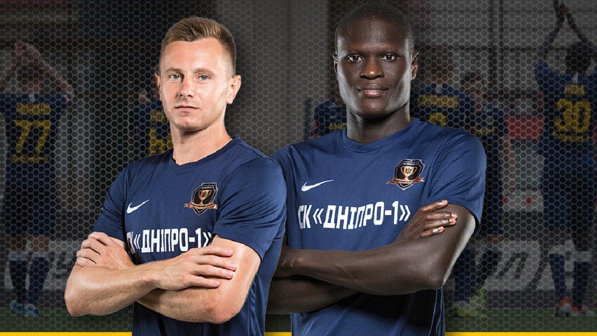 СК Дніпро-1 попрощався з Гуйє та ще одним гравцем