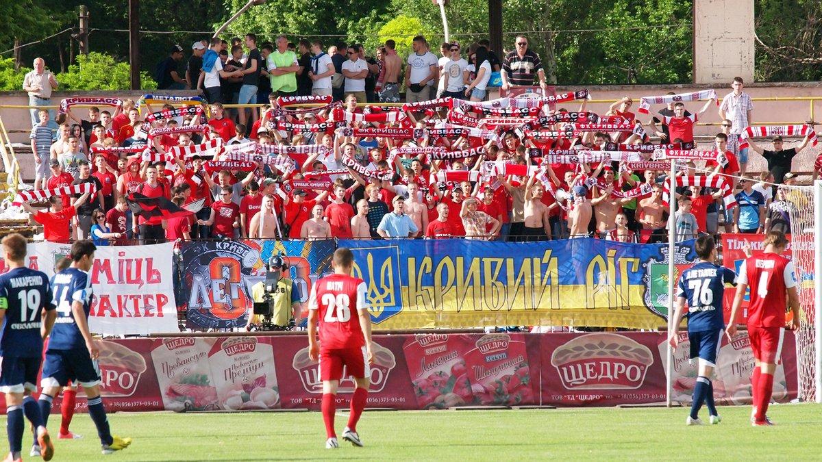Кривбас офіційно повернувся на футбольну карту України