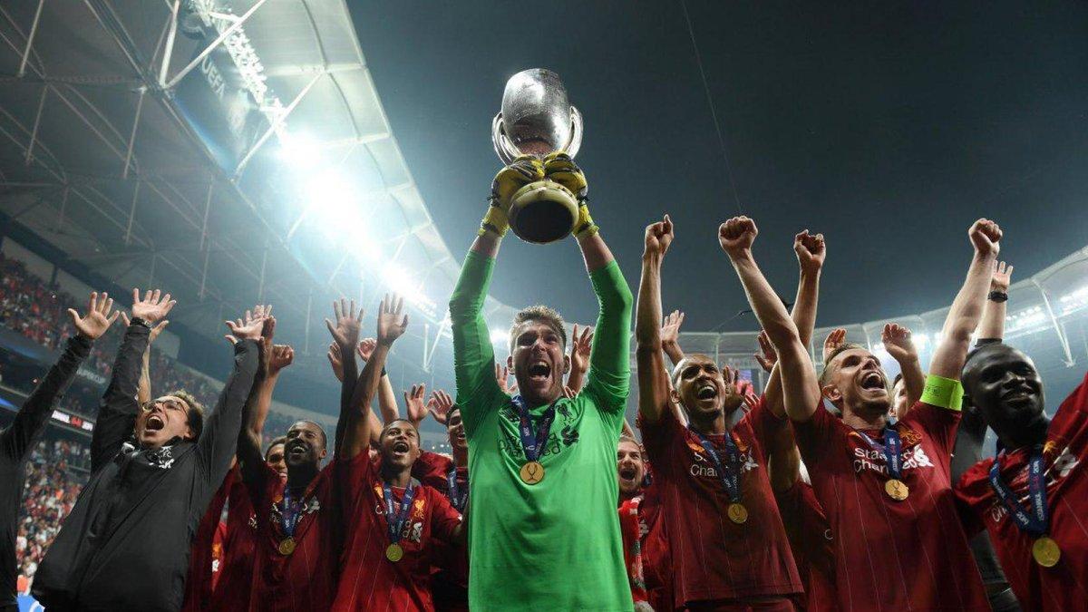 Суперкубок УЄФА-2020 може відбутись з глядачами