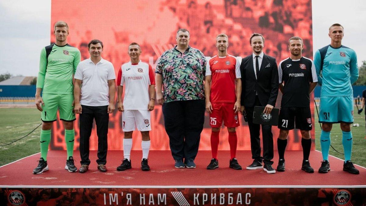 Кривбасс провел официальную презентацию – клуб вернулся на футбольную карту Украины через 7 лет