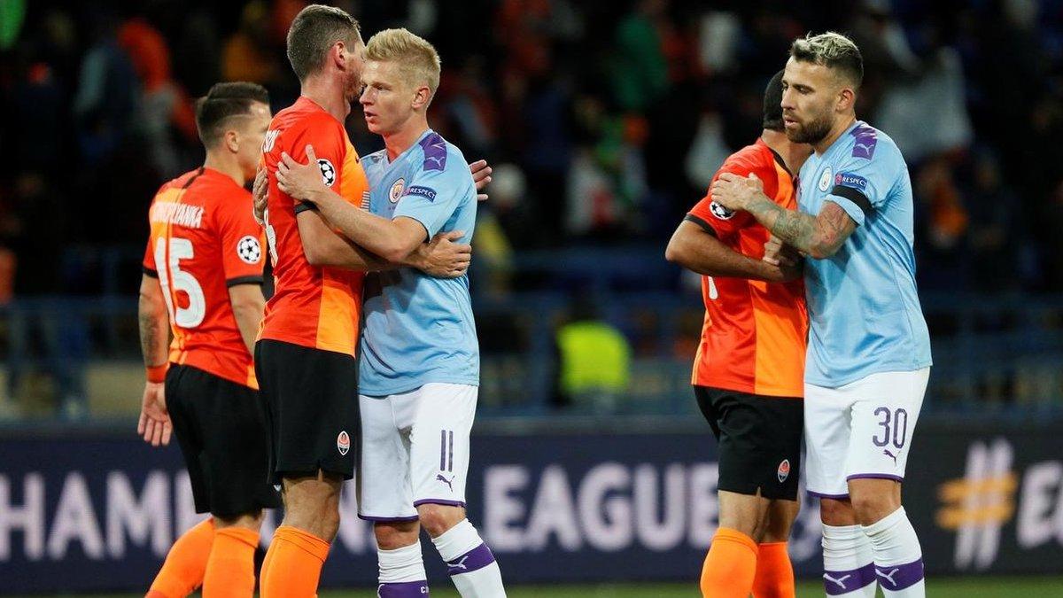 Шахтар та Манчестер Сіті не зіграють між собою у груповому раунді Ліги чемпіонів – клуби потролили один одного у мережі