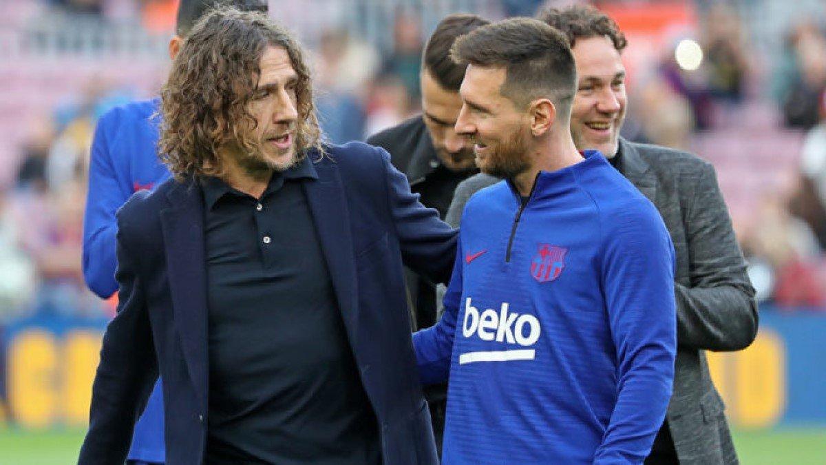 Пуйоль и Суарес поддержали Месси после решения покинуть Барселону