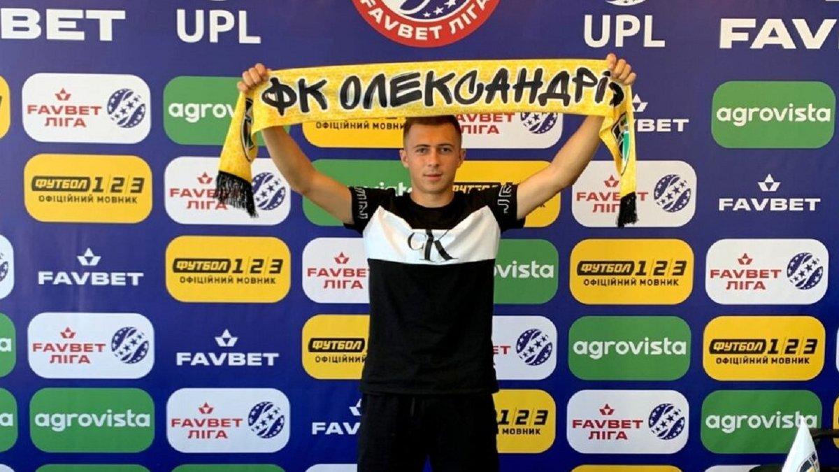 Александрия подписала украинского легионера, который выступал в Словакии