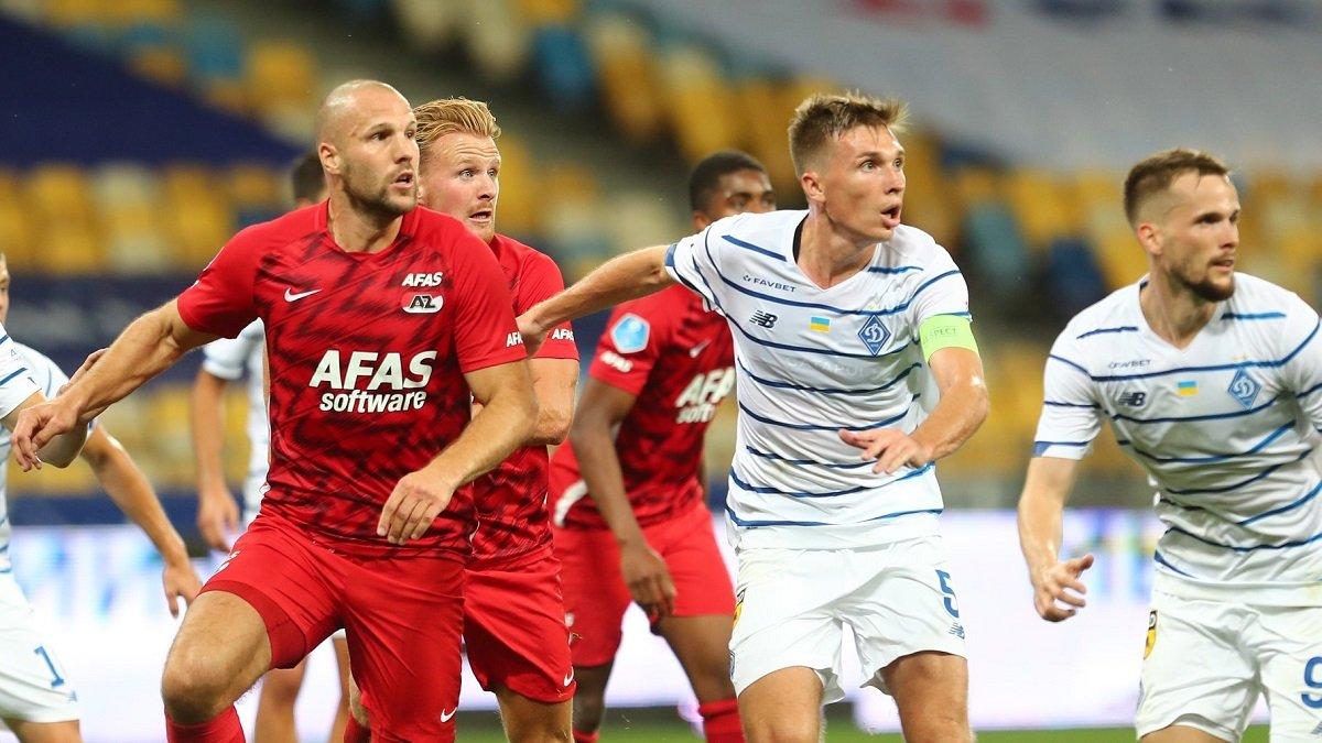 Динамо – Гент: известны даты проведения матчей плей-офф Лиги чемпионов