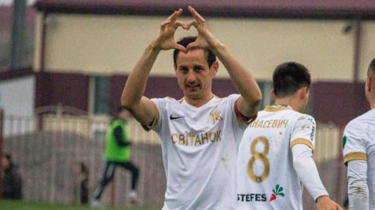 Арис – Колос: капитан украинцев рассказал о готовности команды к дебюту в Лиге Европы
