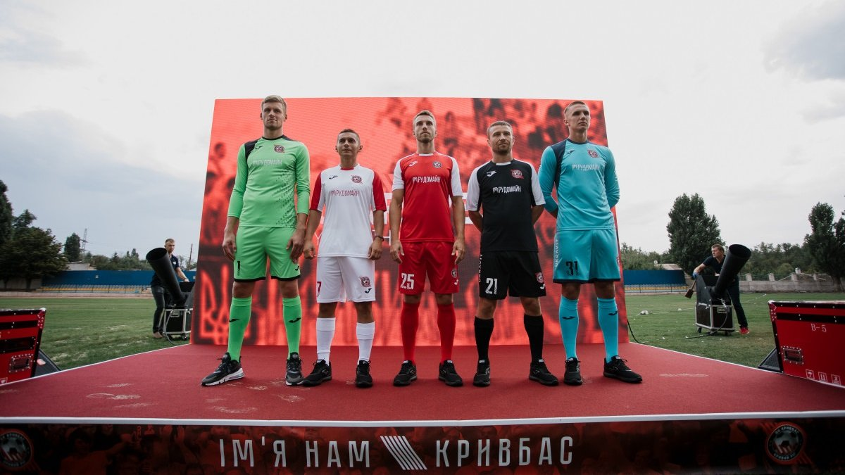 Друга ліга: Ужгород вийшов на перше місце у групі А, Кривбас втратив шанс очолити групу B
