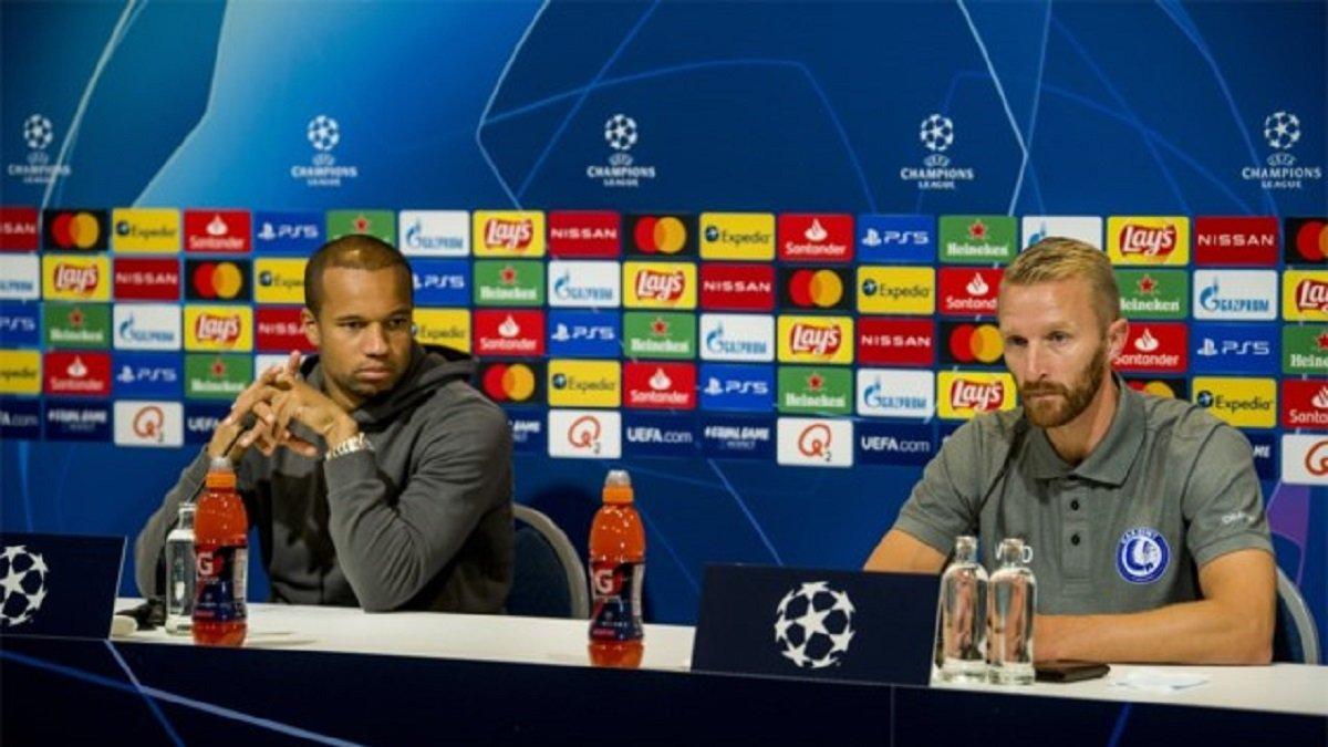 Гент – Динамо: передматчева прес-конференція – тренер бельгійців зухвало оцінив шанси команд