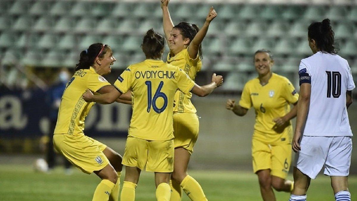 Женская сборная Украины уничтожила Грецию в феерическом матче квалификации Евро-2022