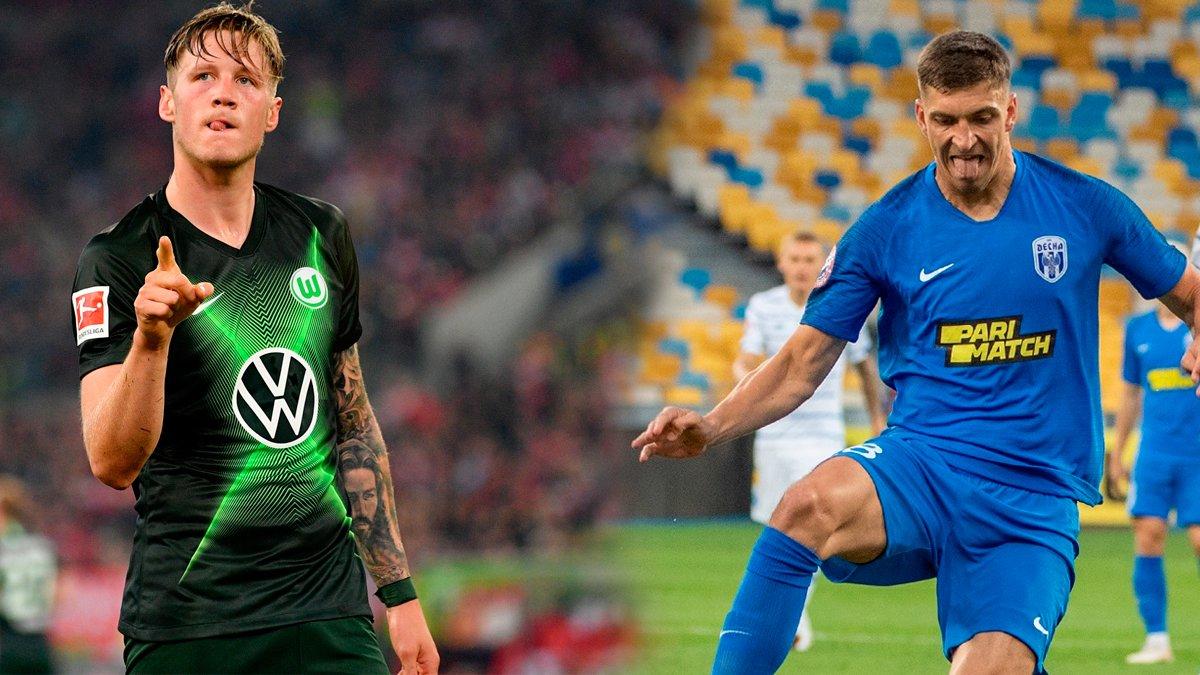 Вольфсбург – Десна: анонс матча квалификации Лиги Европы