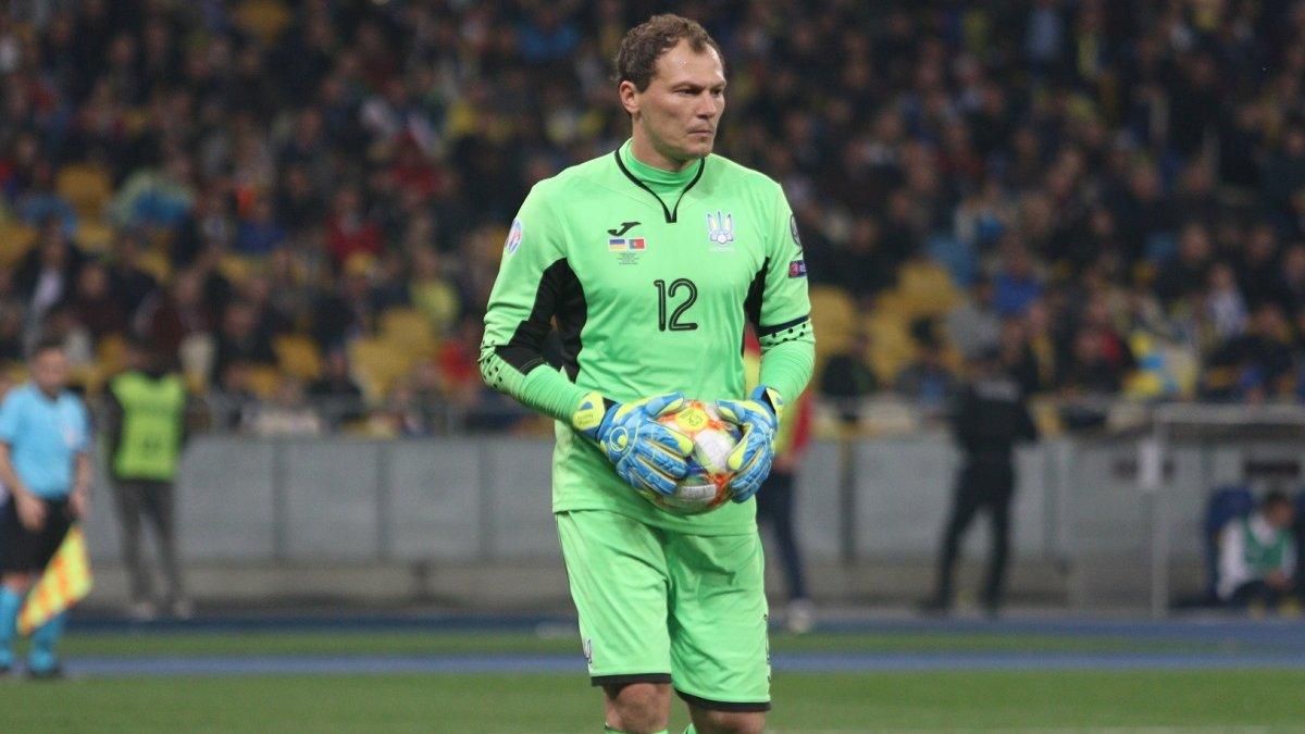 Пятов натякнув на завершення кар'єри у збірній України після Євро-2020