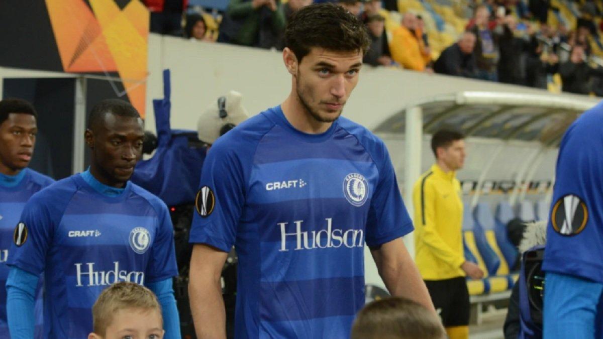 Яремчук отримав труднощі з трансфером в Італію – Гент просить занадто багато