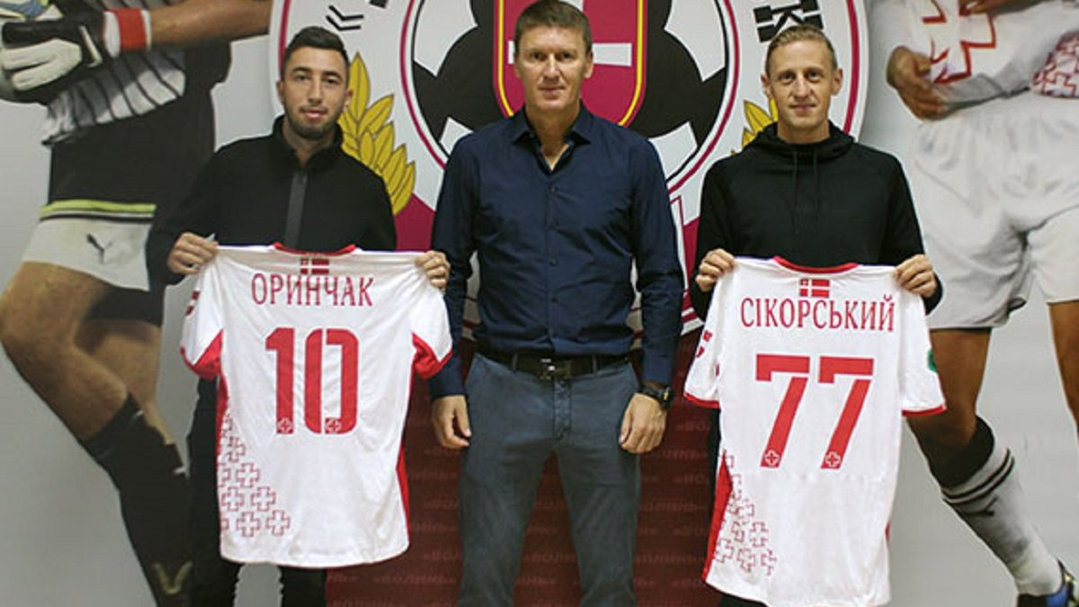 Волынь подписала двух новичков – один из них зашкварился фото поездки в Россию