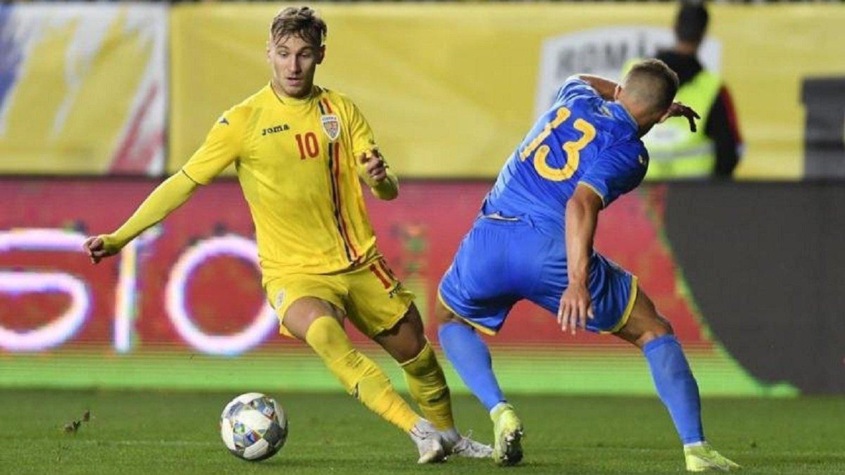 Україна U-21 – Румунія U-21 – 1:0 – відео гола та огляд матчу