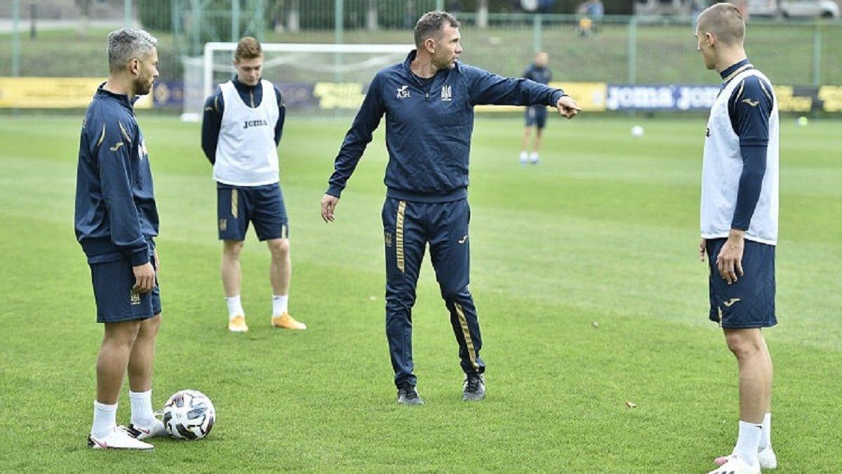 Украина – Германия: команда Шевченко провела последнюю тренировку перед матчем Лиги наций