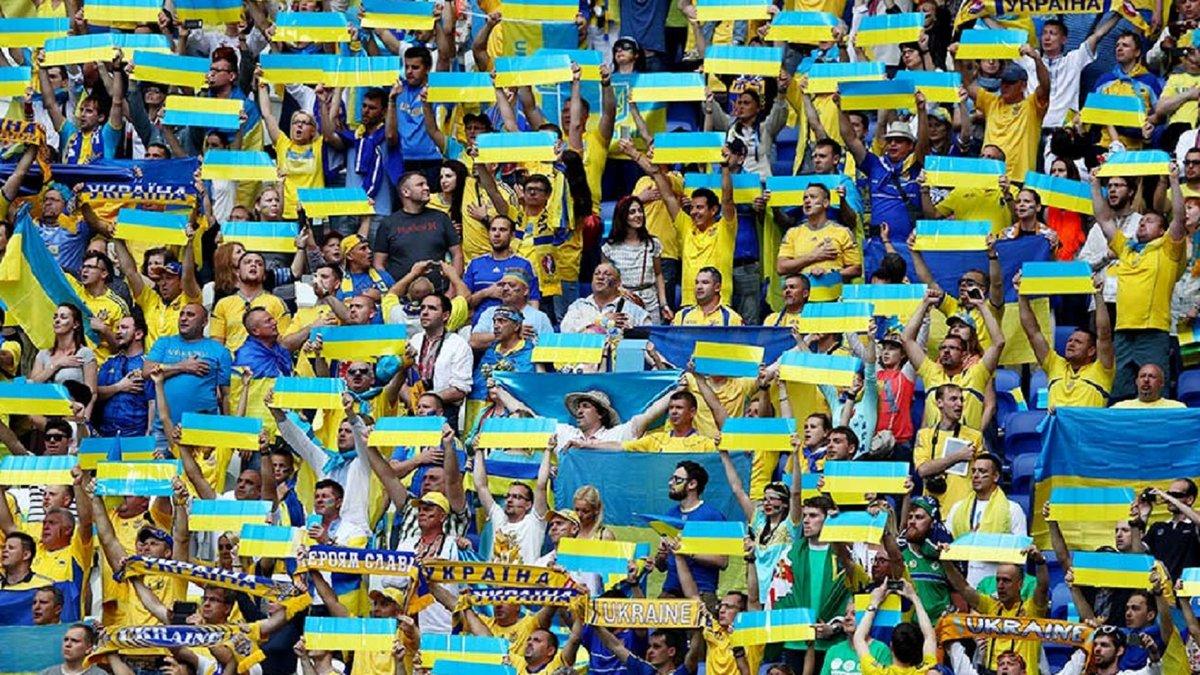 Украина – Германия: известно количество болельщиков на НСК Олимпийский