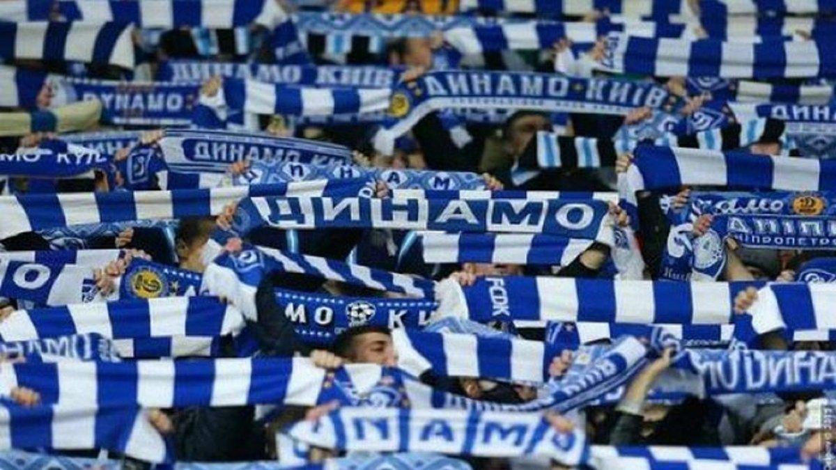 Динамо – Ювентус: матч Лиги чемпионов может состояться без зрителей