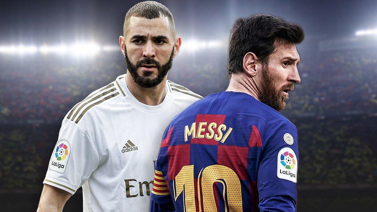 Барселона – Реал: Ла Лига объявила дату и время первого Эль Класико в сезоне