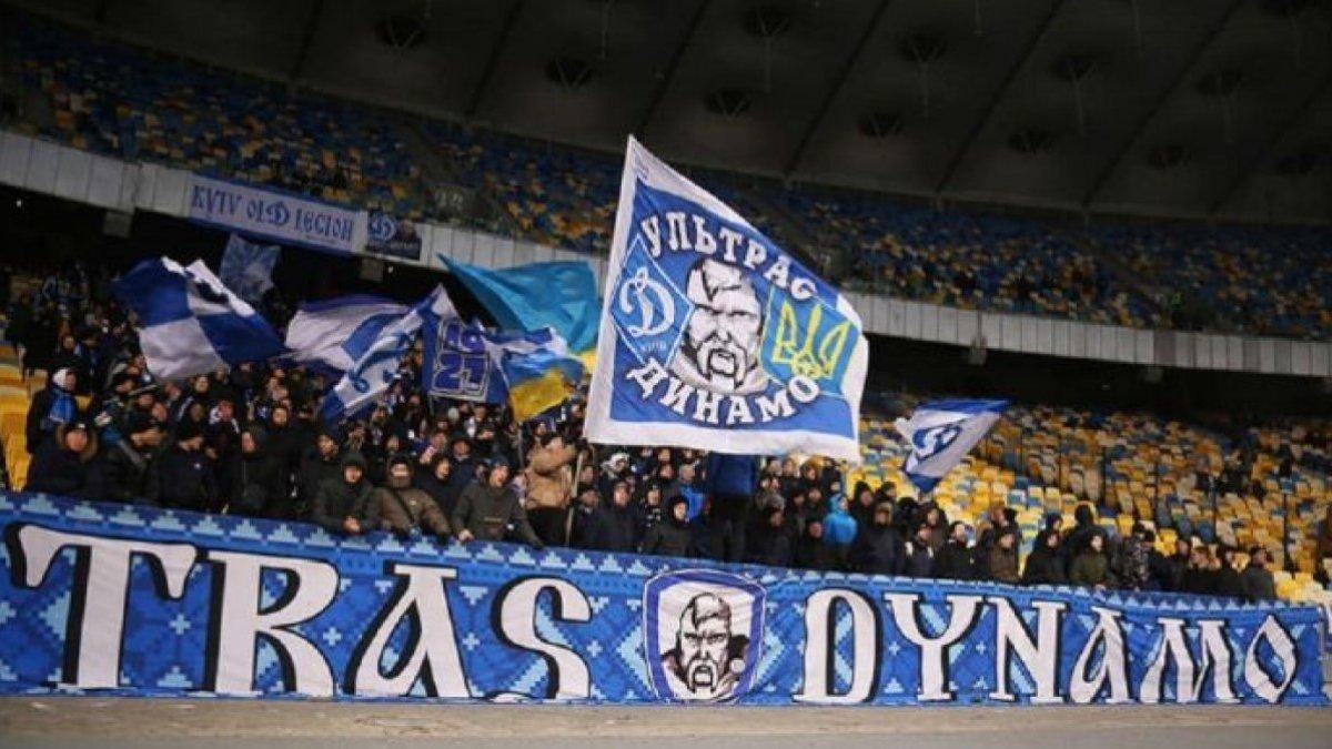 Динамо – Ювентус: ультрас киян підтримають команду на стадіоні